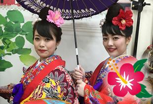 沖縄着物体験のイメージ